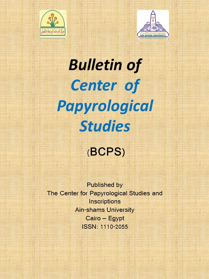 Bulletin of the Center Papyrological Studies
